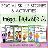 SOCIAL STORY SKILL BUILDER MEGA BUNDLE 2 | For K-3rd Grade | Distance Learning