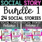 Social Story Mega Bundle: 24 Social Stories {Half and Full