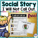 Social Story No Calling Out Freebie