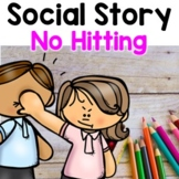 Social Story, NO HITTING (AUTISM/Special Needs)