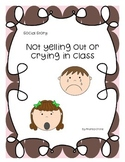 Social Story - Not yelling or crying in class