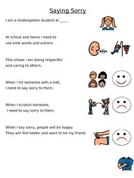 Social Story: Saying Sorry (boardmaker)