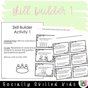 SOCIAL STORY SKILL BUILDER  My Personal Space Rules {For k-2nd grade or ability}