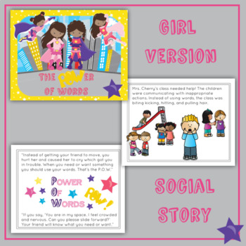 Social Story: Use Words instead of Hitting, Kicking, Biting, or Pulling Hair