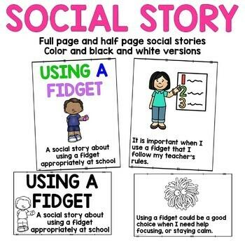 Social Story: Using a Fidget