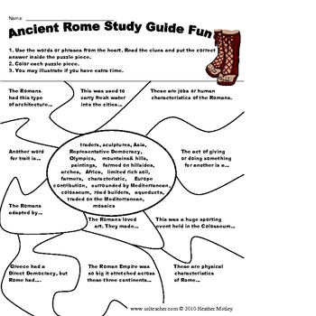 Social Studies: Ancient Rome Assessment and Study Guide