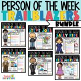 Social Studies Biography Person of the Week Trailblazers BUNDLE