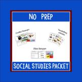 Yearlong Leveled Social Studies Curriculum *GROWING BUNDLE