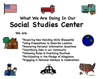 Social Studies Center