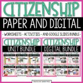 Social Studies Digital and Paper Bundle Citizenship, Symbo