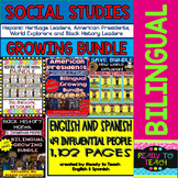 Social Studies - Dual Growing Bundle #1/Worksheets/Reading