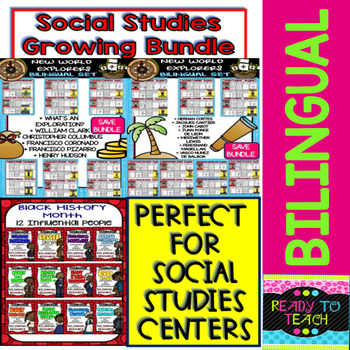 Social Studies - Dual Growing Bundle #1/Worksheets/Reading Comprehension/Posters