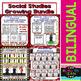 Social Studies - Dual Growing Bundle #1/Worksheets/Reading Comprehension/Posters