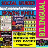 Social Studies - Dual Growing Bundle #1/Worksheets/Reading