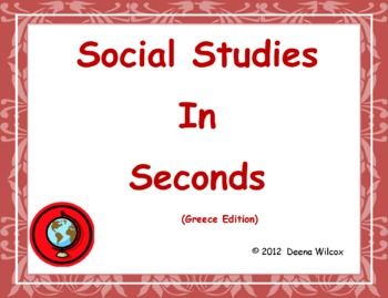 Social Studies In Seconds (Greece Edition)