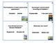 Social Studies Task Cards-Three Branches of the U.S. Government