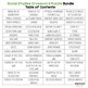 Social Studies (History & Government) Vocabulary Puzzle Activity Bundle