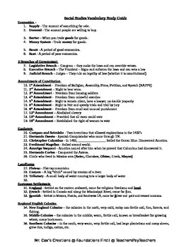 Social Studies Vocabulary Study Guide and Quiz - History Terms.