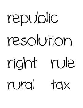 Social Studies Word Wall: Freebie