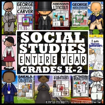 Social Studies for the Entire Year Bundle