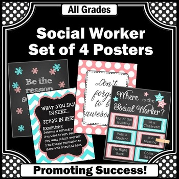 Where is the School Social Worker Sign BUNDLE Confidentiality Rules Posters