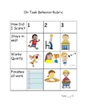 Social and Behavior Rubric