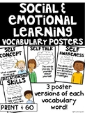 Social and Emotional Learning Vocabulary Set