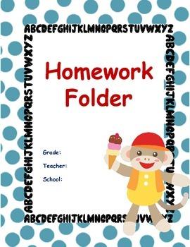 Sock Monkey Homework Folder Cover