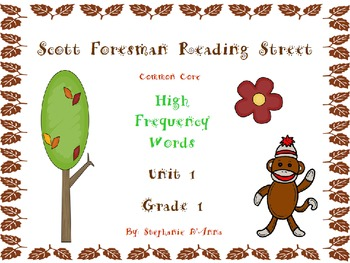 Sock Monkey Reading Street High Frequency Words Unit 1 Gr. 1