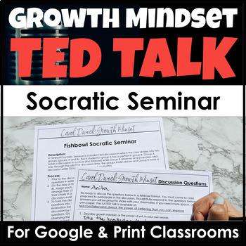 Socratic Seminar Discussion Texts and Questions BUNDLE