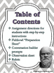 Socratic Seminar Lesson Plan and Materials - Great for the