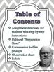 Socratic Seminar Lesson Plan and Materials