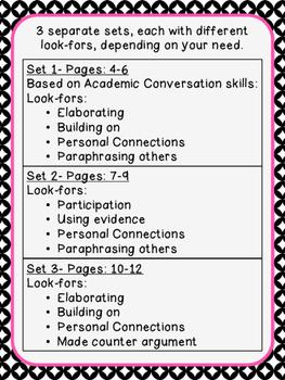 Socratic Seminar Tracking Sheets