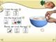 Soda Bread - Animated Step-by-Step Recipe PCS