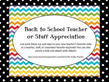 Soda or Tea Teacher, Staff, Para, Secretary Appreciation T