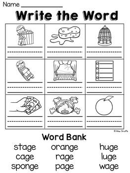 Soft G Worksheets & Activities {NO PREP!}