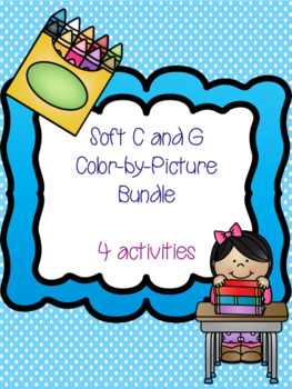 Soft G and C Color-by-Picture Bundle! {4 activities}