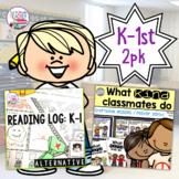 Soft start First Grade / Kindergarten bundle