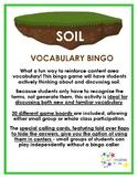 Soil Vocabulary Bingo