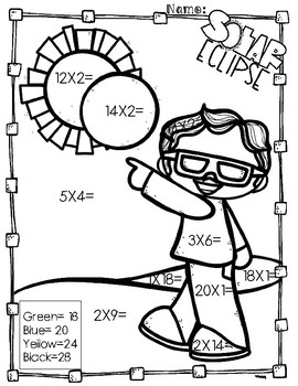 Solar eclipse multiplication coloring pages by aj bergs tpt for Solar eclipse coloring page