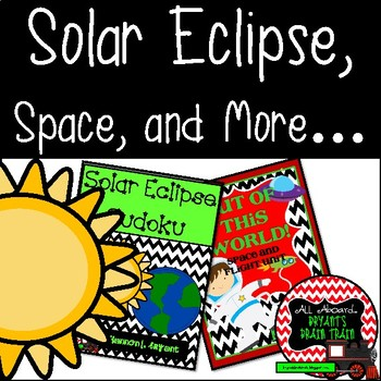Solar Eclipse, Space, and More Value Bundle