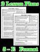 Solar Eclipse and Lunar Eclipse Mini-Unit (2 Lessons, Powerpoint, Quiz & More)