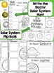 Solar System Activity Pack - 155 pgs. of Non-Fiction Solar System Fun!