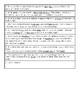 Solar System: Galaxy Notes Sheet & Answer Key Hangman