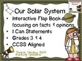 Solar System Interactive Flap Book for Intermediate Grades