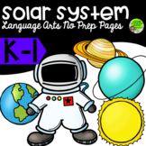 Solar System Language Arts No Prep Packet