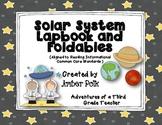 Solar System Lapbook Unit {Common Core}
