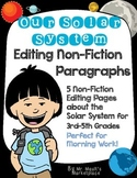 Solar System Non-Fiction Editing/Proofreading Practice Pages- Grades 3, 4, 5