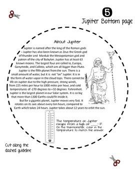 SOLAR SYSTEM: PLANET SHAPED FLIP BOOK  {JUPITER}
