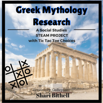 STEM Multiple Intelligence Tic Tac Toe - Greek Mythology Research
